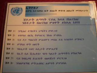 Amharic (30k image)