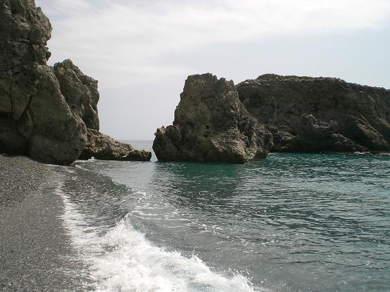 Strand (86k image)